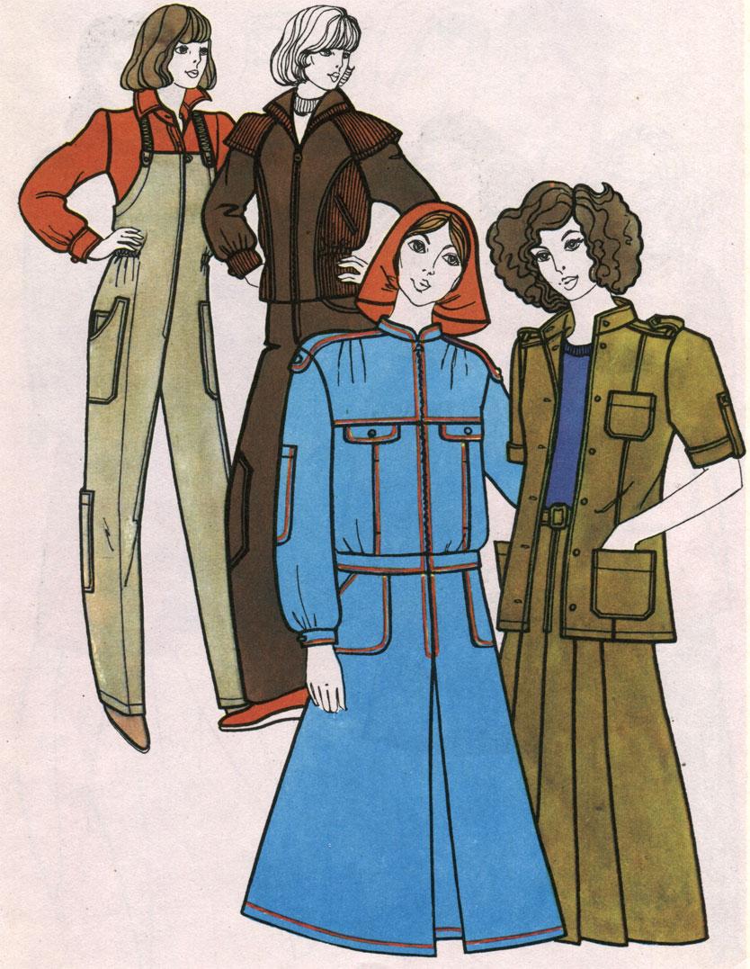 Купить Книгу М Азарова Женская И Детская Одежда Рига 1985 Г
