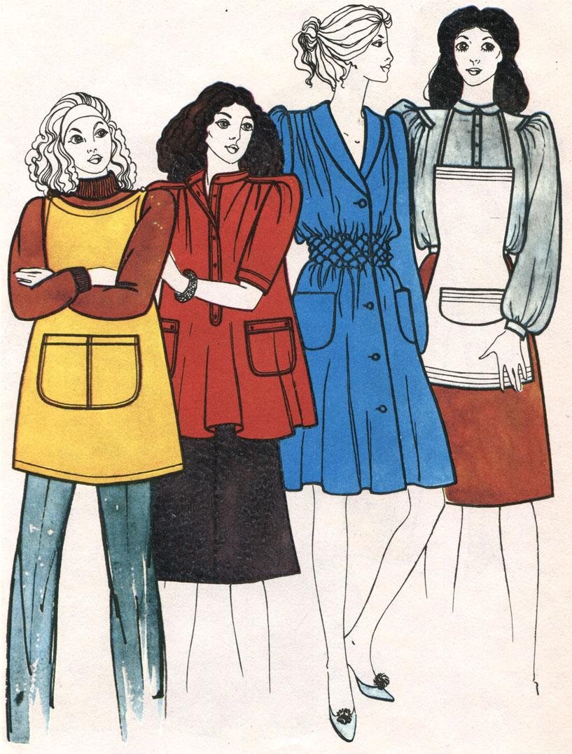 М азарова женская и детская одежда