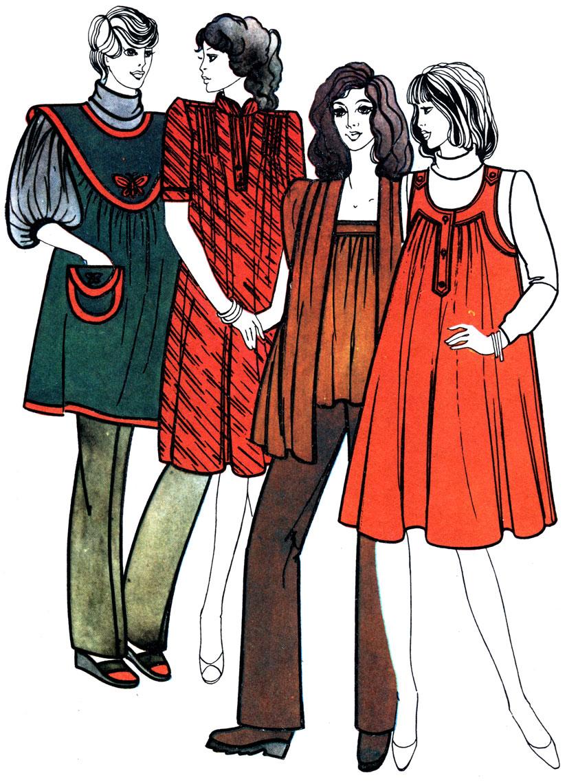 Женская И Детская Одежда М Азарова 1985