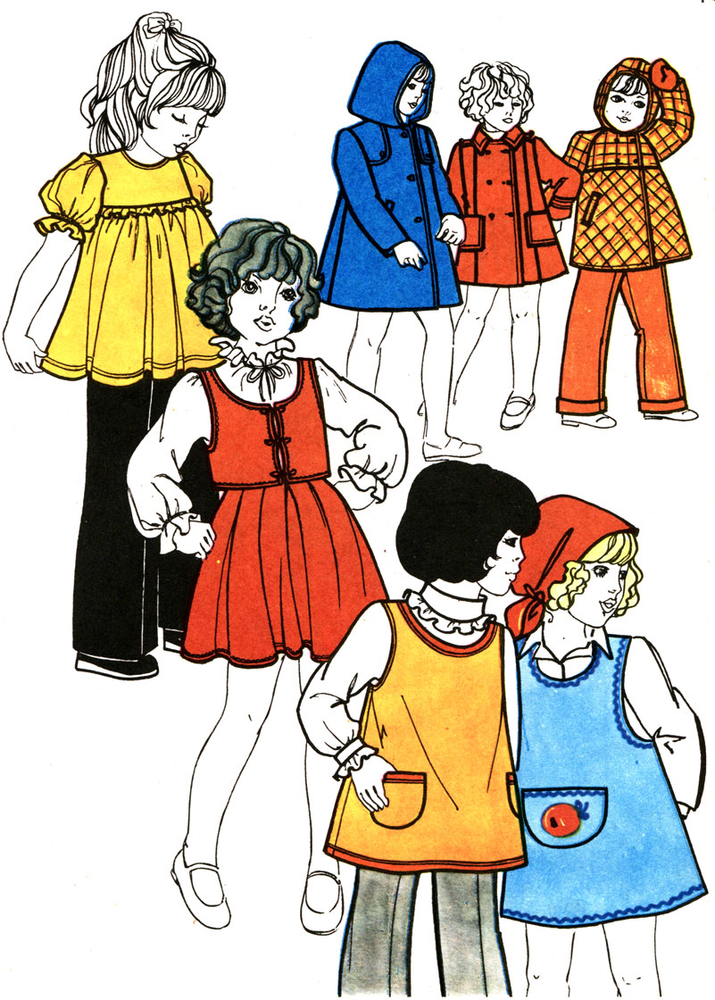 Азарова Женская И Детская Одежда