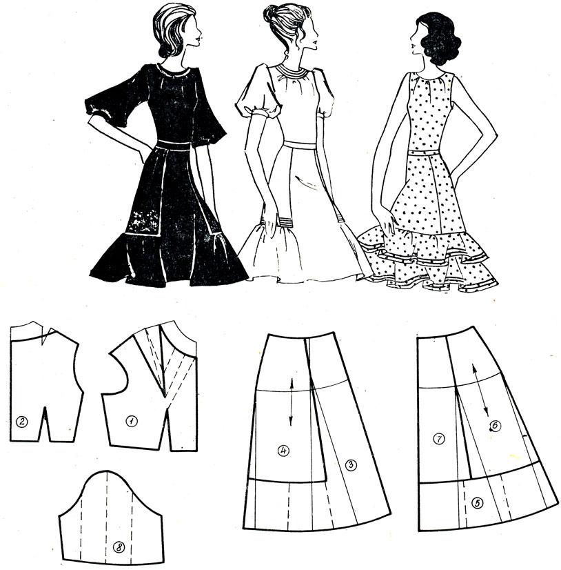 М Азаровой Женская И Детская Одежда