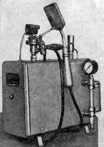 Рис. 62. Отпариватель ОАГ