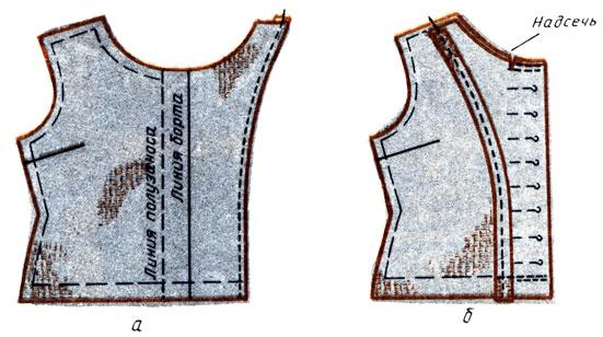 Рис. 102. Обработка борта с цельновыкроенным подбортом: а - обработка среза; б - обтачивание борта сверху и снизу
