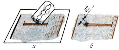Рис. 127. Прорезание петель: а - прямых; б - с 'глазком'